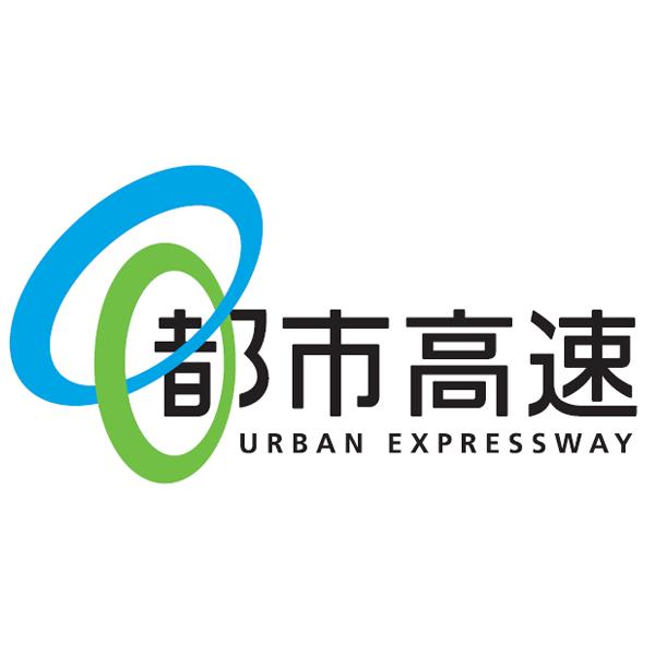 福岡 都市 高速 渋滞 情報